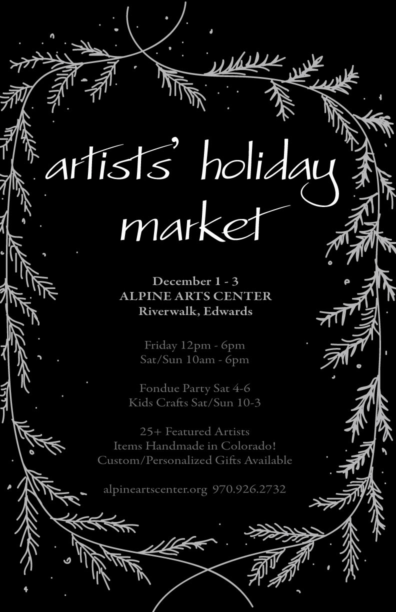 holiday market poster 2017.11by17